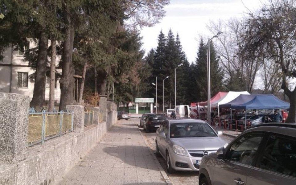 Утрешния мач от 1/16-финалите за Купата на България между Оборище