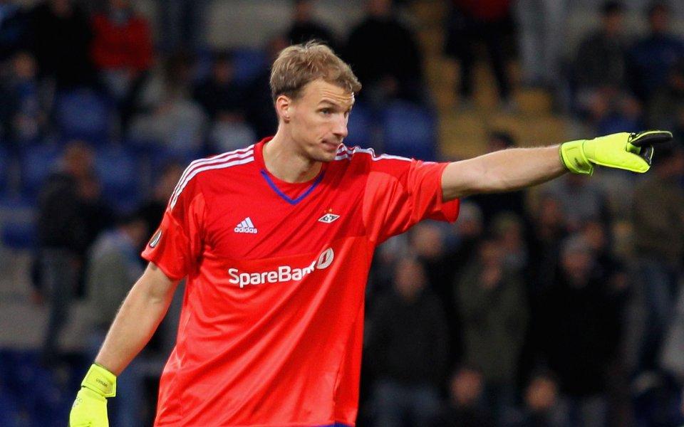 Розенборг спечели девета Купа на Норвегия