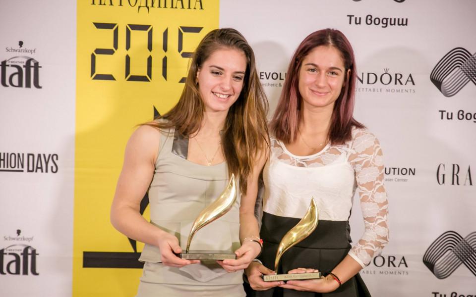 Стефани и Габриела Стоеви на полуфинал във Франция