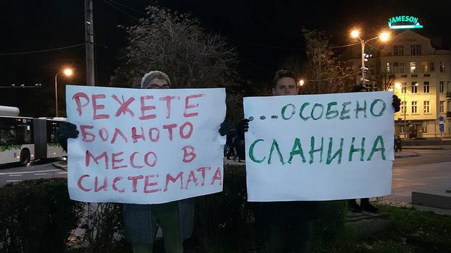 Демонстрация в подкрепа на Хр. Иванов блокира центъра
