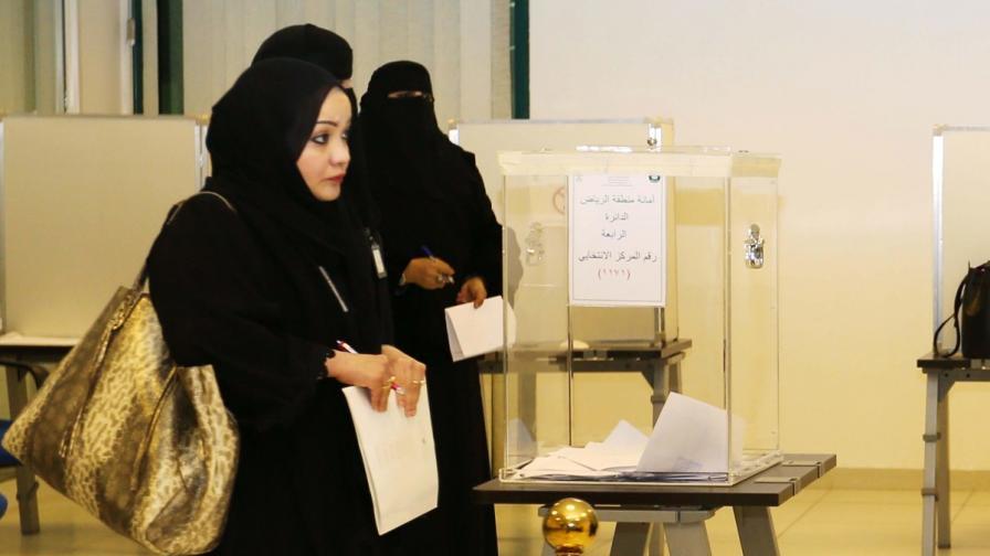 Жените в Саудитска Арабия за първи път имаха право да гласуват