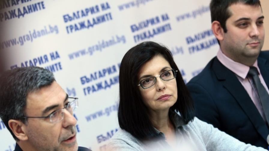 """Меглена Кунева, вицепремиер и лидер на Движение """"България на гражданите"""""""