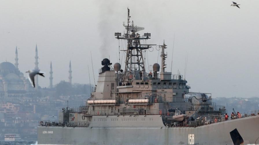 Русия Турция Черно море