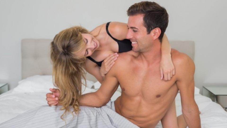 По какво отгатваме секс темперамента на мъжете