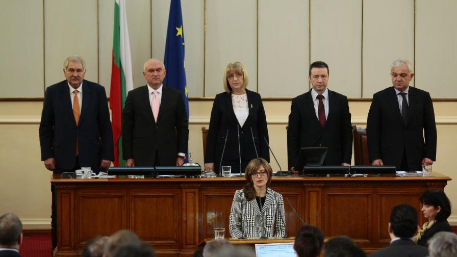Захариева е новият ни правосъден министър