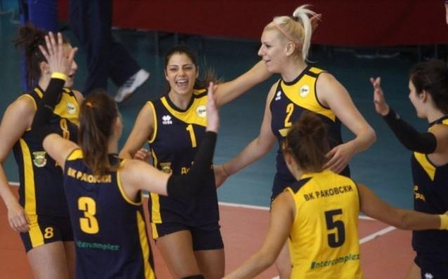 ВК Раковски<strong> източник: volleyball.bg</strong>
