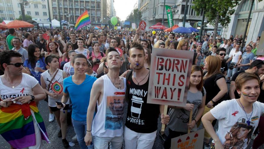 Гърция одобри хомосексуалните бракове