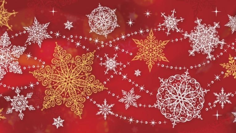 Коледа украса