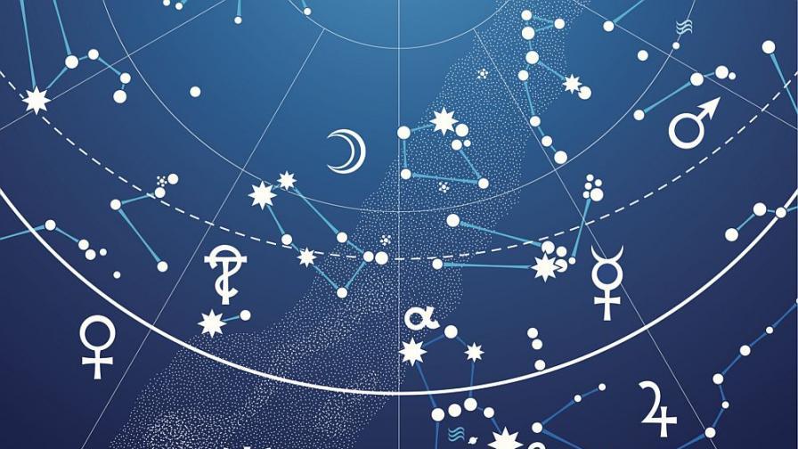 Астрологичен съвет: Пазете се от конфликти и при пътувания