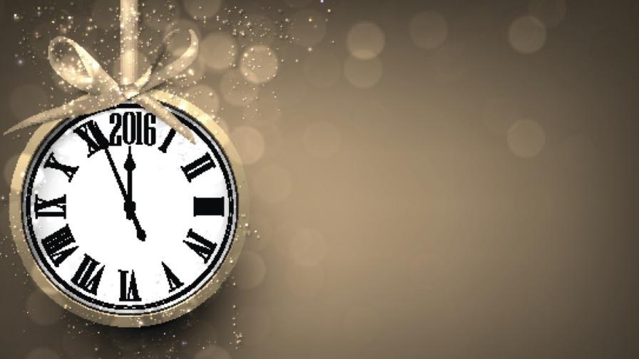 Къде ще празнуваме Нова година