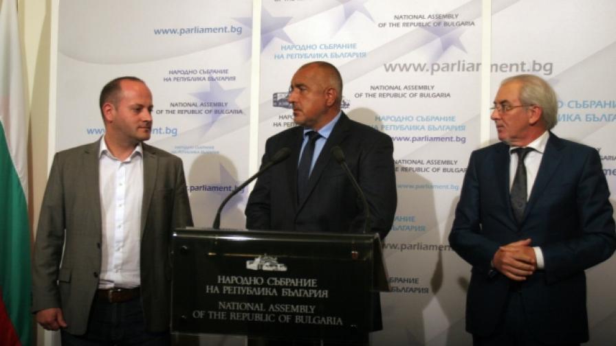 Радан Кънев, Бойко Борисов и Лютви Местан