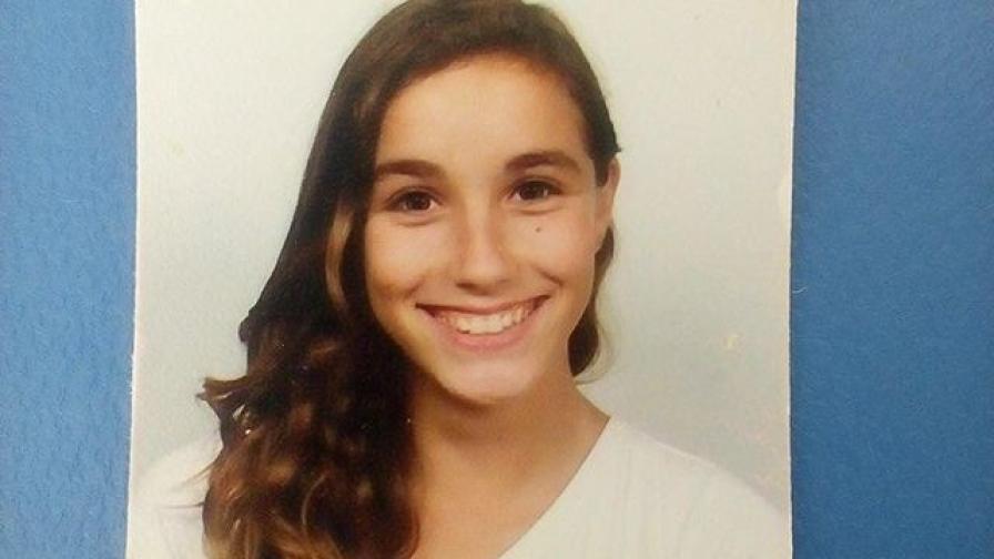Издирва се: 13-годишно момиче в неизвестност от три дни