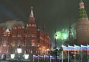Москва празнува Нова година