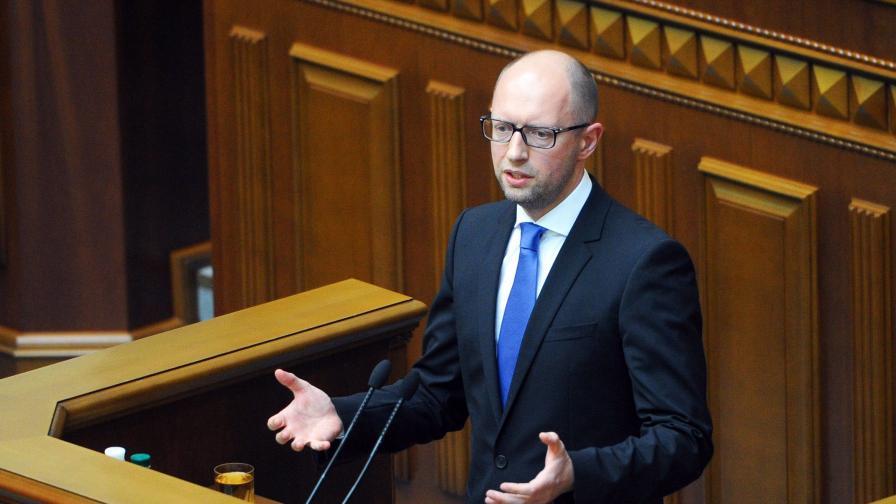 Русия обяви, че Украйна е фалирала