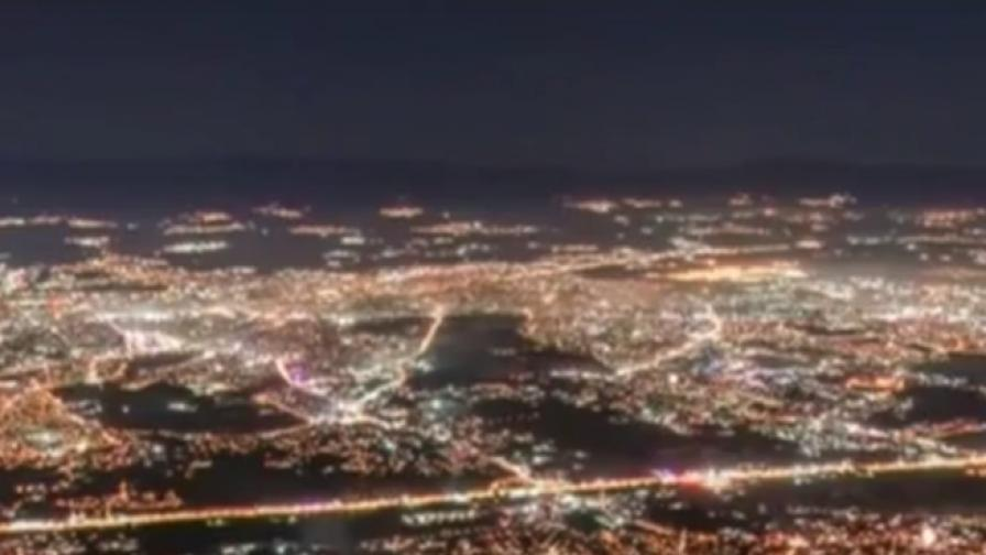 София в новогодишната нощ (видео)