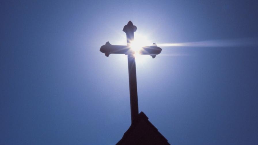 В неделя на Всички български светии имен ден имат ...