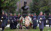 Почитаме паметта на Ботев и загиналите за свободата на България