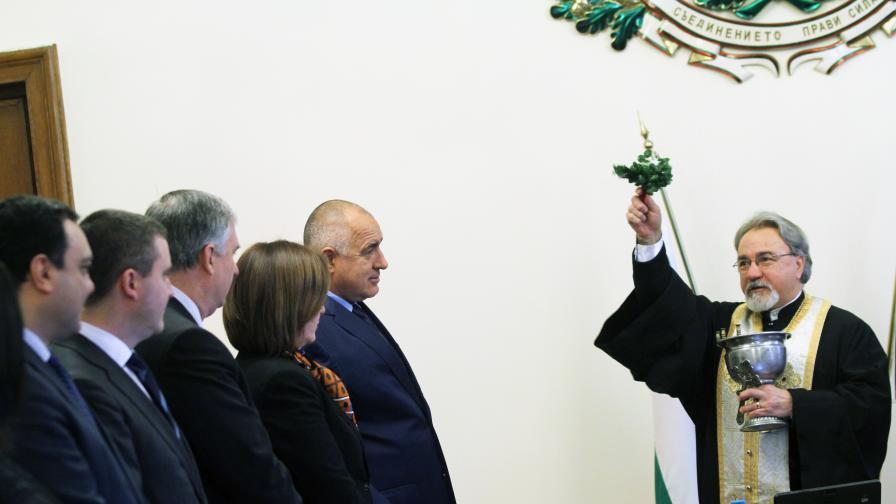 В Министерския съвет