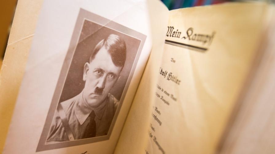 """Германия: Огромен интерес към """"Моята борба"""" на Хитлер"""