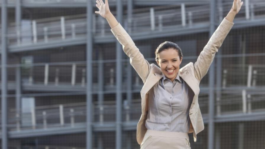 10 съвета как да бъдете по-уверени