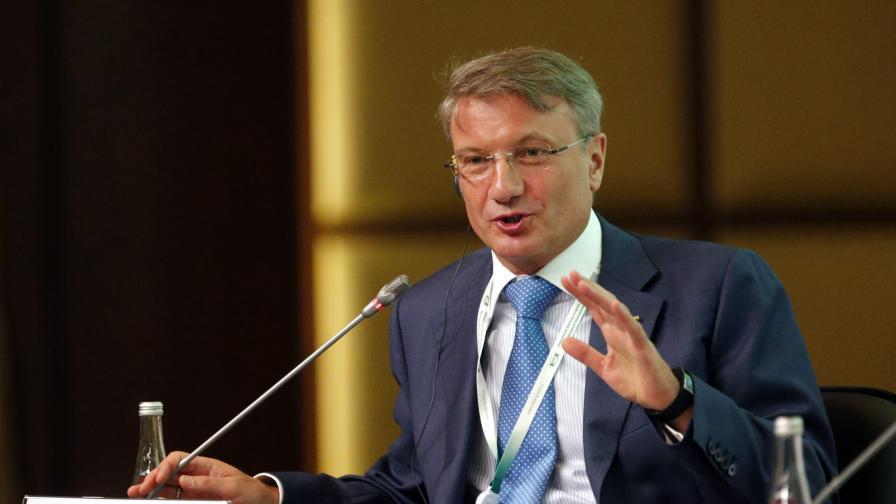 Греф: Русия загуби надпреварата в технологиите