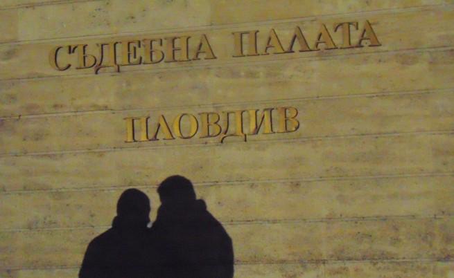 Чуждестранните инвеститори са загрижени за съдебната реформа