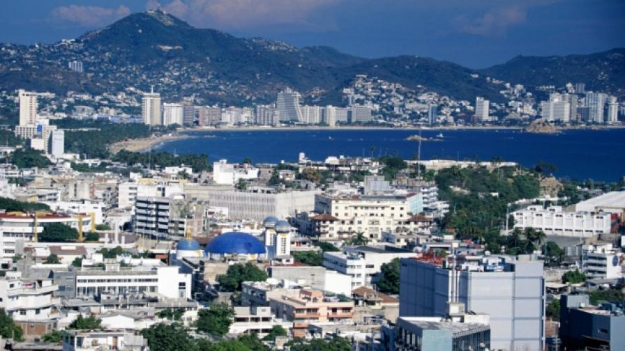 Курортът Акапулко е най-опасният град в Мексико