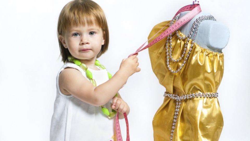 Сивото е новото розово в детската мода