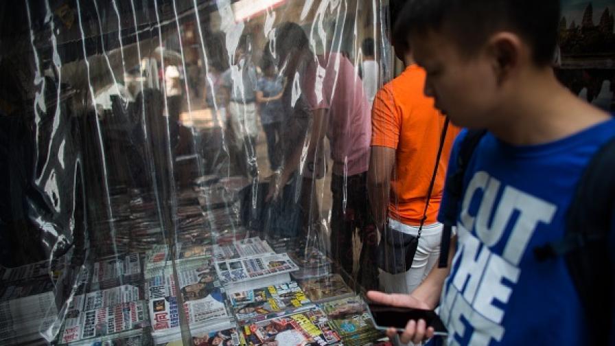 Мъж притежава 80 000 списания
