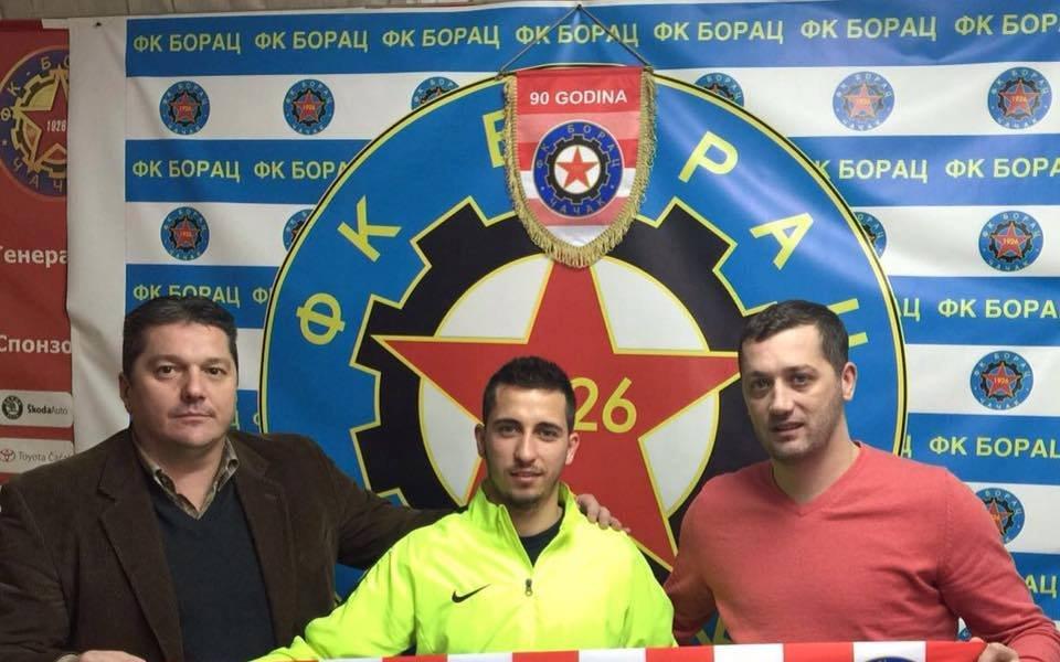 Българин в Сърбия шокиран от условията: Не пожелавам на никой такова нещо!