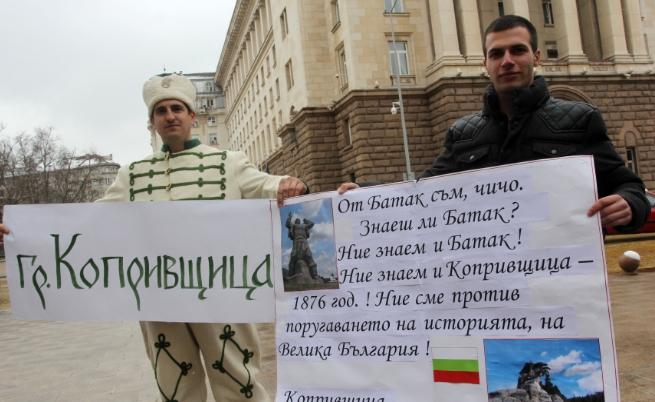"""Кметове при Борисов - не искат османско """"съжителство"""""""