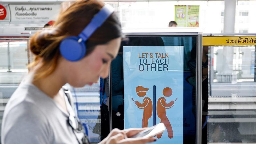 Социалните мрежи засилват стреса и страха в младите