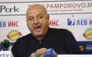 Венци Стефанов: Полският тим е класен, но няма невъзможни неща