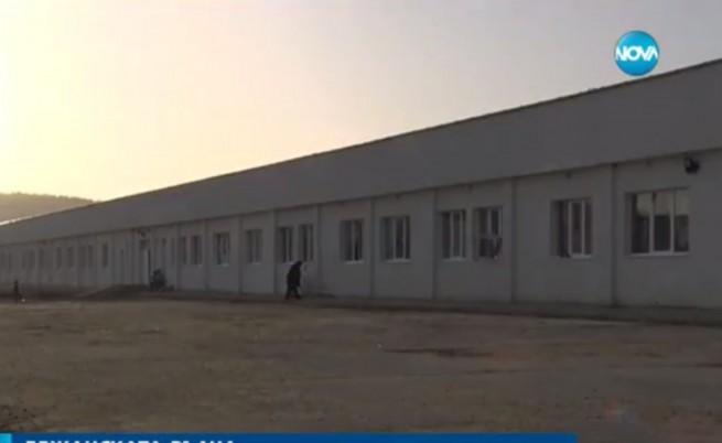 В България влязоха първите бежанци от ЕС