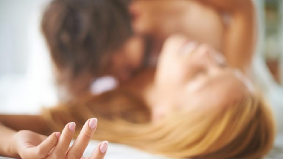 Секс, медитация и мир
