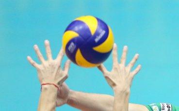 Важно решение за волейбола