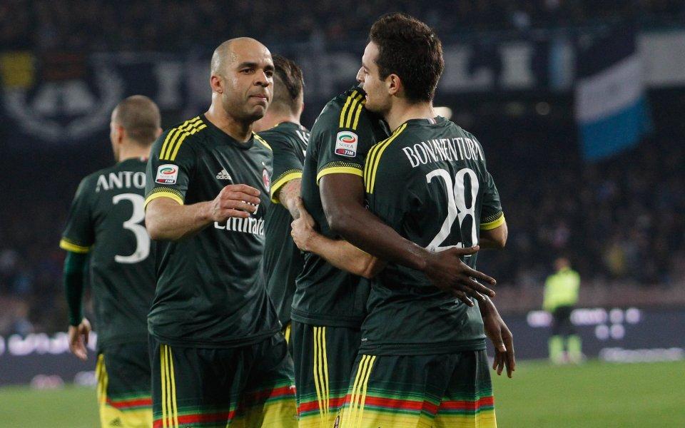 Трио от Милан води преговори за нови договори