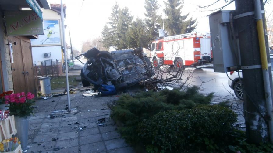 Трагичният инцидент в Банско