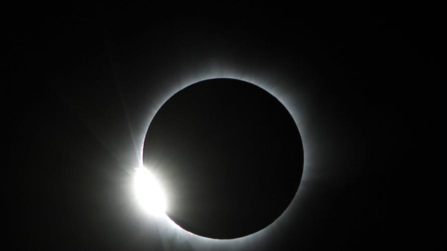Пълните слънчеви затъмнения стават все по-голяма рядкост