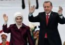Жената на Ердоган - живот в лукс, мислене за харем