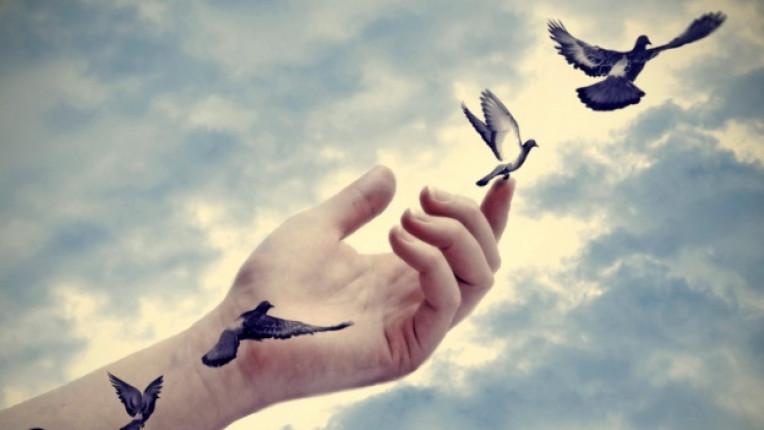 нежност надежда мечта