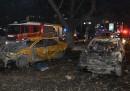 Експлозията в Анкара