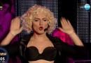 """Орлин Павлов беше Мадона в като """"Две капки вода"""""""