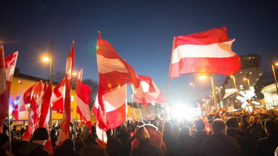 Протест срещу подслон за бежанци във Виена, Австрия