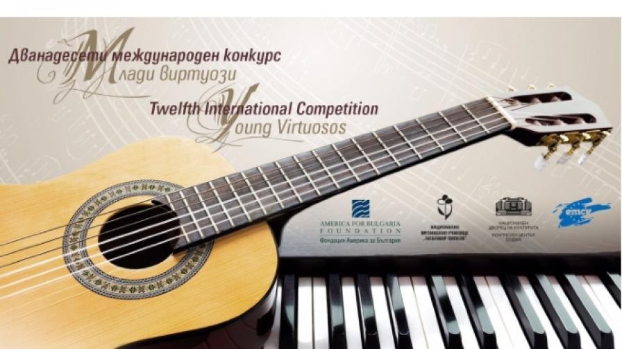 Млади виртуози ще свирят класическа музика в София