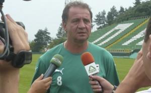 Пирин ГД с нов старши треньор