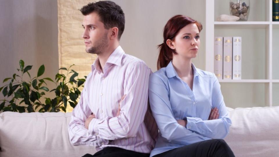 Искам съпругът ми да промени мисленето си