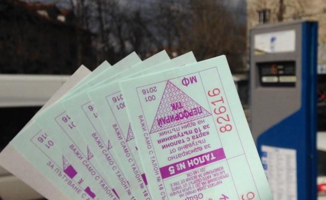 Окончателно: Билетът за градския транспорт в София става 1,60 лв.