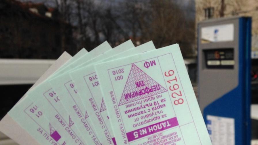 Окончателно: Билетчето в София става 1,60 лв.