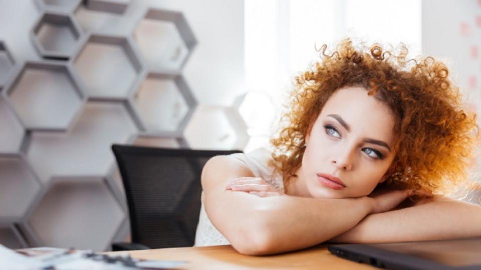 5 начина да спрете да премисляте прекалено много